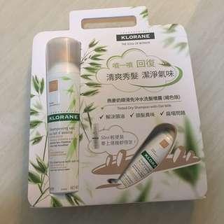 Klorane Dry Shampoo 免沖水洗髮噴霧限量套裝