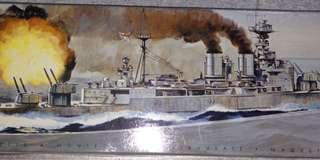 1/600 HMS Hood
