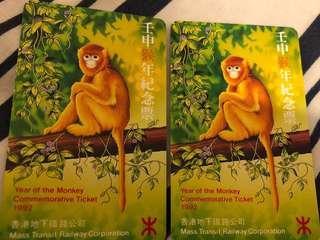 珍藏地下鐵路猴年纪念票(剩車票),已使用