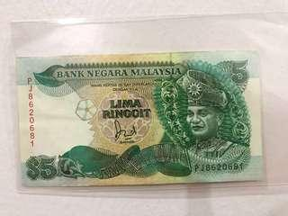RM 5 Malaysia Old Note