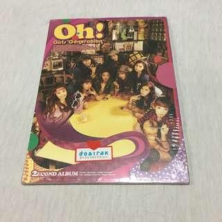 Oh! Girls' Generation (2nd Album)
