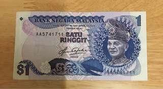 RM1 old note with ⭐️ at the top