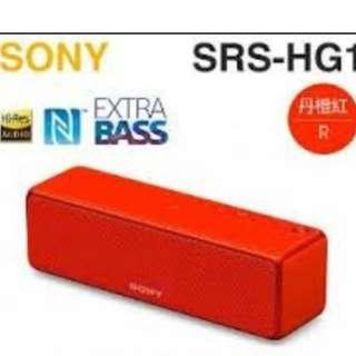 展示出清品 SONY SRS-HG1 支援通話 公司貨