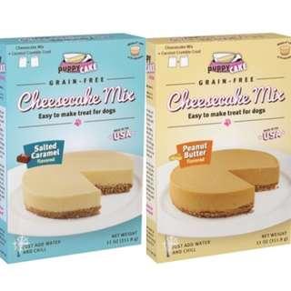 USA MADE Puppy Cake Grain-Free Cheesecake Mix