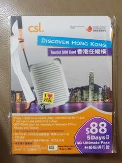 🚚 CSL Hong Kong tourist SIM card