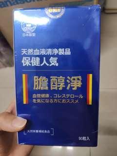[代放] 日本阪聖 膽醇淨 保健品 90粒貨裝