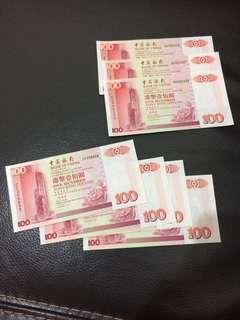 舊紙幣 中國銀行一百元