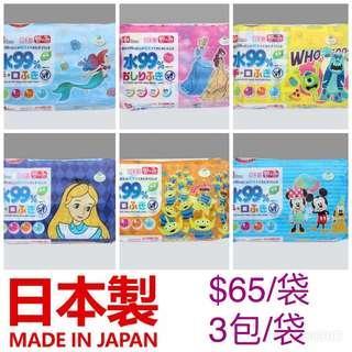 日本製🇯🇵純水濕巾😍多款卡通