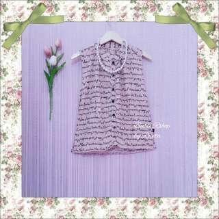 Top singlet kemeja atasan blouse soft brown cream