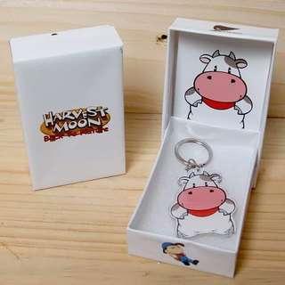 Keychain Moo Moo Cow