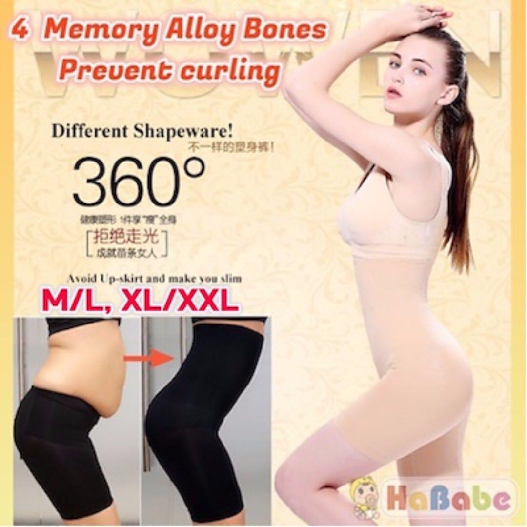 3575c82e129 BODY SHAPER UNDERWEAR Plus Size M~XXL❀SPANX Prevent Curling ...