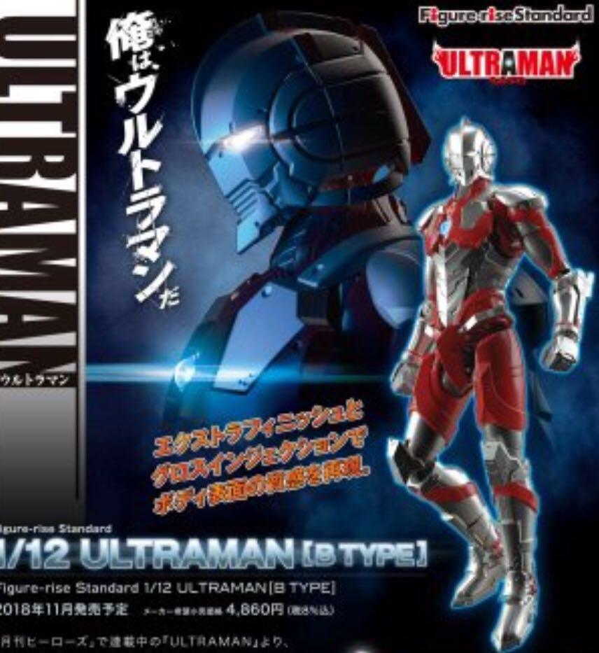 Figure Rise Standard Ultraman B Type Toys Games Bricks