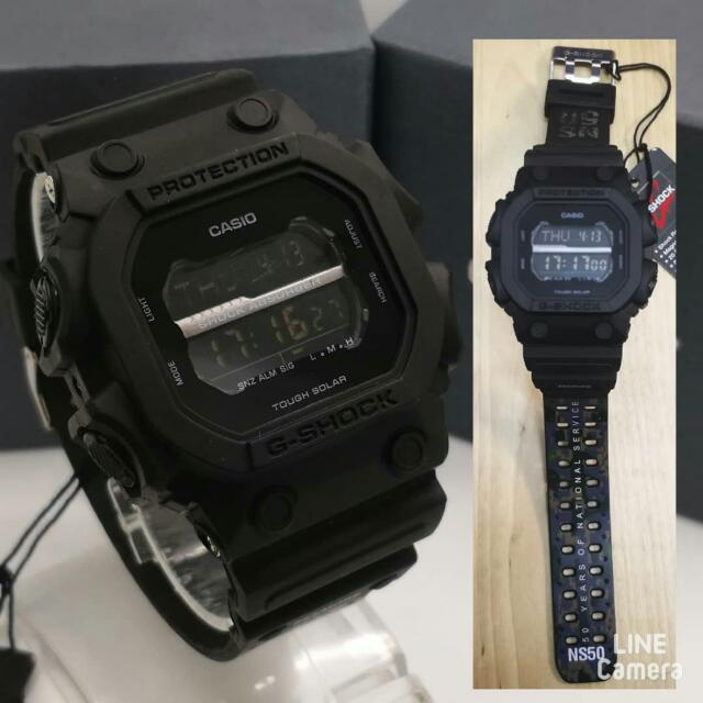 eb922ef1e34 GSHOCK KING NS50 LIMITED EDITION