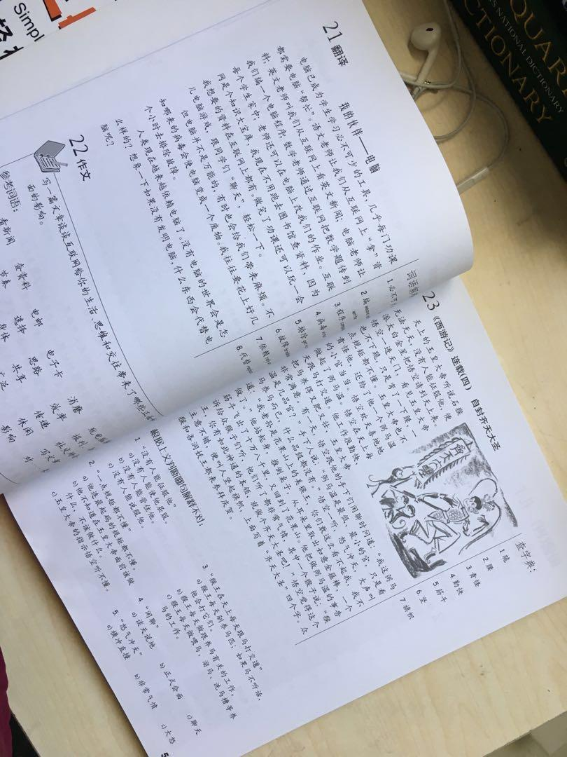 New Condition Chinese Made Easy 5 textbook + workbook