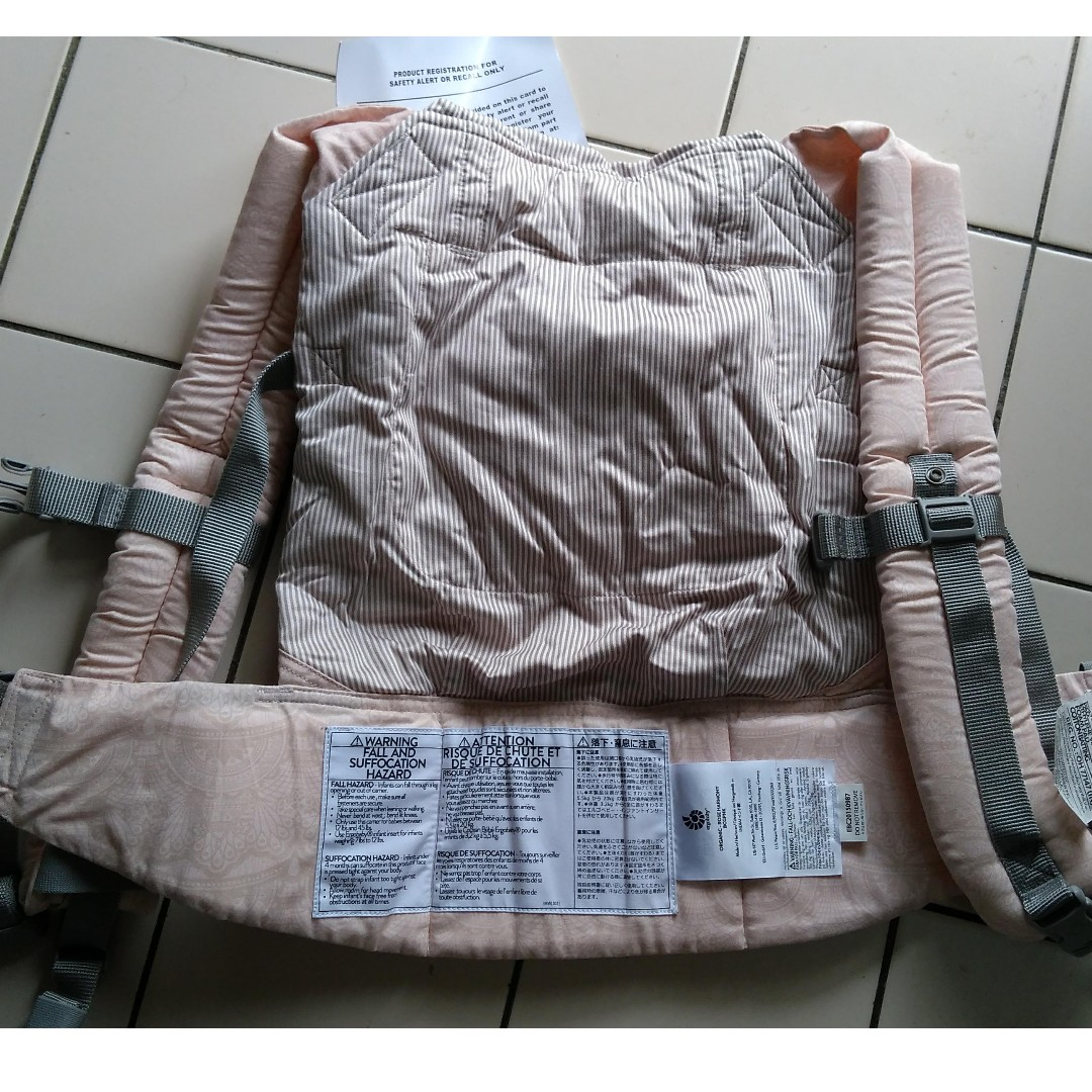f50d787af66 (NEW IN BOX)Authentic Ergobaby Original Organic Cotton Rose Harmony 3  Position Baby Carrier