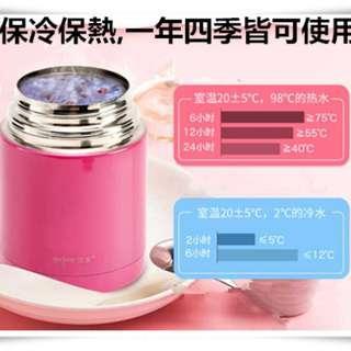 特惠燜粥神器/真空悶燒罐/保冰保熱一年四季都可用/800ml