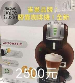 🚚 膠囊咖啡機