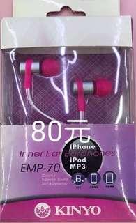 🚚 有線耳機🎧