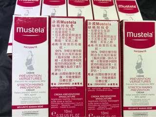 Mustela 妊娠防紋膏