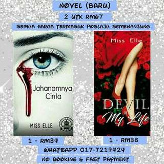 Novel (Penulis Miss Elle)