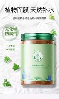 Seaweed hydration mask, available for pregnancy