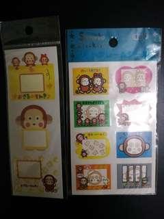 Sanrio Monkichi 馬騮仔貼紙兩張 (包郵)