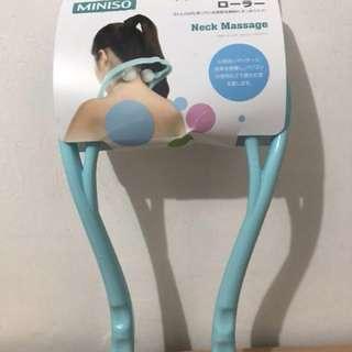 MINISO neck massager