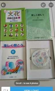Secondary 1 MOELC Japanese textbook and workbooks