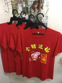 CNY RED T-shirt