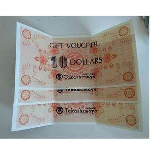 Takashimaya Gift Vouchers $10 x 3