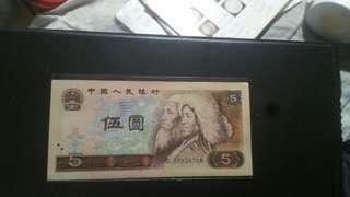 80年五圓