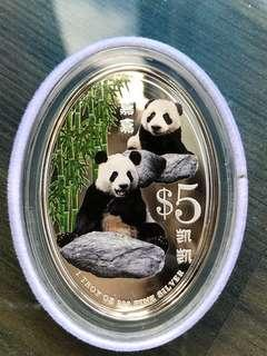 "N110 - Singapore 2012 Silver Proof ""Panda"" Coin"