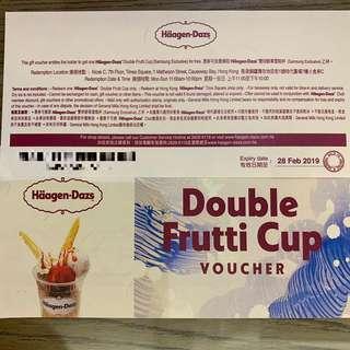(包郵) Haagen-Dazs 雙球鮮果雪糕杯換領券 Double Frutti Cup Voucher