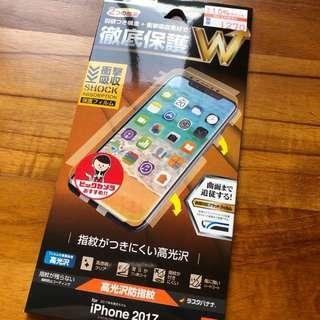 Japan Iphone X Wrap Clear Around Screen Protector