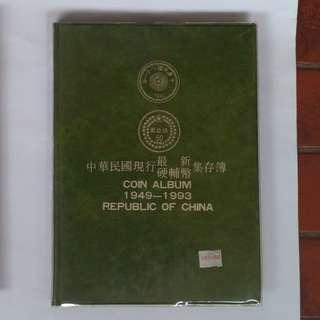 🚚 硬輔幣集存簿38~71年46枚