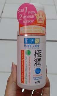 Hada Labo ultimate moisturizing lotion 100ml