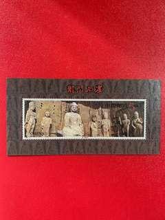 中國郵票-1993-13-龍門石窟小全張