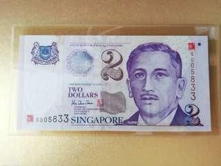 $2 Millennium Replacement Note