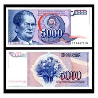 YUGOSLAVIA 5000 DINARA 1985 P 93 UNC