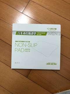 Non Slip Pad