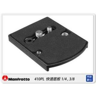 manfrotto 410PL RC4 快拆板 全新
