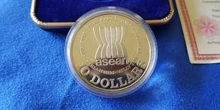 1987 Singapore ASEAN 20th Ann $10 Silver Proof Coin