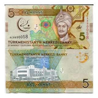 TURKMENISTAN 5 MANAT 2017 P NEW unc