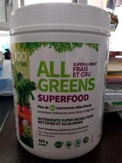 大熱webber naturals 蔬菜粉 890g