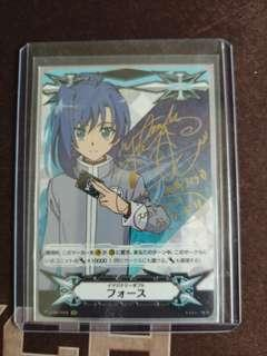 Signed Aichi sendou force marker Cardfight Vanguard