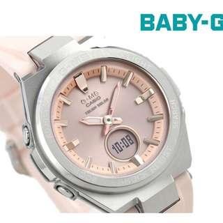 Casio Baby-G G-MS series GSteel Couple Ladies Fashion Watch Rose Gold Finish Tough Solar MSG-S200G-4A MSGS200G MSGS200  MSG-S200G