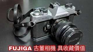 古董相機 FUJICA ST605