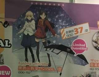 WTB: Fate/Stay Night Umbrella