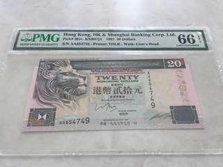 1997年匯豐20元 66分
