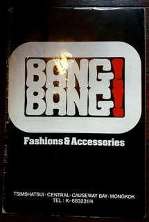 1976年Bang! Bang!廣告紙一張